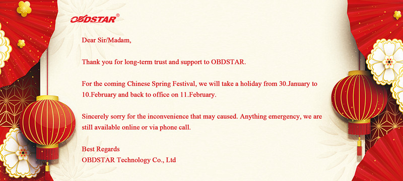 Chinese Spring Festival Holiday 2019